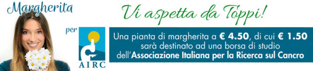 Centro-Verde-Toppi-Margherita-Airc-sito
